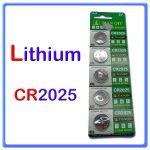 BATTERIE TQ Lithium CR2025